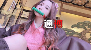 通博-AV-play948.com