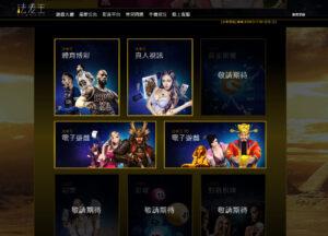 法老王娛樂-大廳