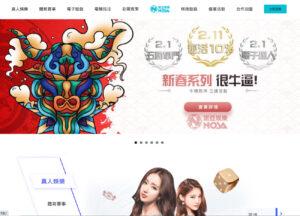 諾亞娛樂城-首頁