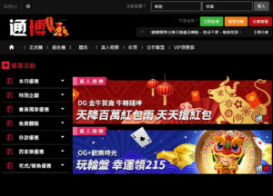 通博優惠+play948.com