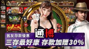 通博+play948.com