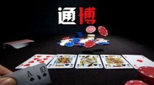 通博-play948.com