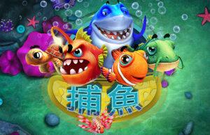 捕魚機 捕魚遊戲 盡在 Play948