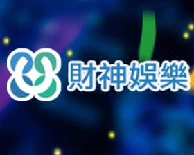 財神娛樂+play948.com