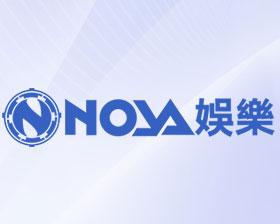 諾亞+play948.com