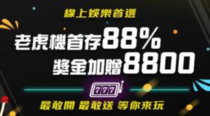 play948.com+通博