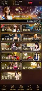 眾發娛樂城-play948-com